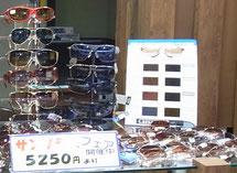 お使いのメガネにセットするサングラスもあります