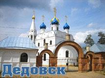Услуги по установке дачных заборов в Дедовске.