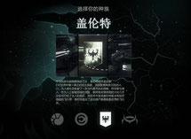 A screenshot from EVE, translation by Jiang Yu, NAATI certified English-Chinese/Mandarin translator/interpreter