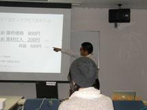 上級ウェブ解析士仙田利夫講演の様子