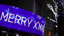 ホームページをコストで終わらせないために 2013メリークリスマス解析