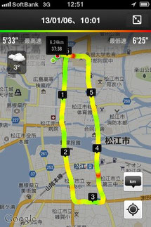 松江駅付近 ジョギング ホームページ活用集客トレーニング