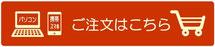 7-Colors鶴岡ガラスアート工房 商品一覧ページ(インターネットショッピング)へ