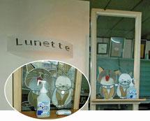 除菌スプレー・検温器