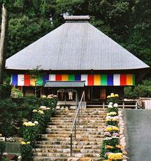 薬師堂(本堂)