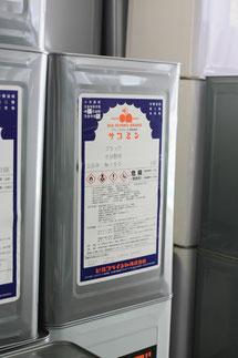 ヒヨコペイント(株)