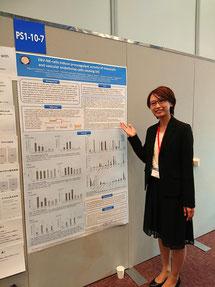 10/12 第80回日本血液学会学術集会で吉森特任助教がポスター発表しました。