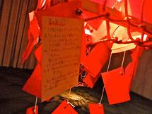 白石加代子「百物語」第三十二夜ファイナル練馬公演関連イベント「私たちの百物語」