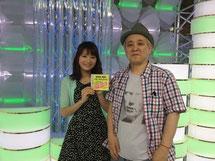 BSジャパンの夜帯の報道系番組「7PM」でチータカさんと。ピストルズのCD!