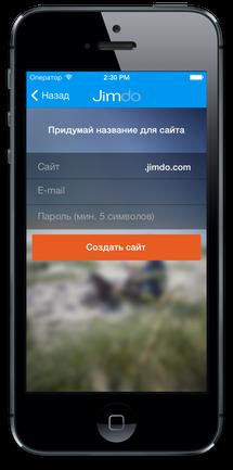 Jimdo-App создание сайта