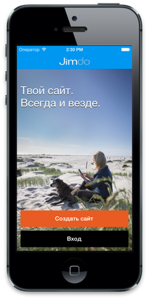 Jimdo-App заставка приложения