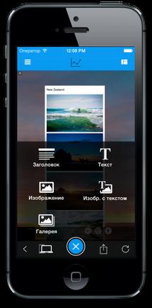Jimdo-App выбор элемента