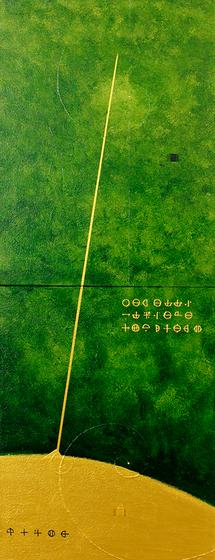 GrEEn LAND 9    318mm×820mm   F6×2   Acrylic, wood 2018