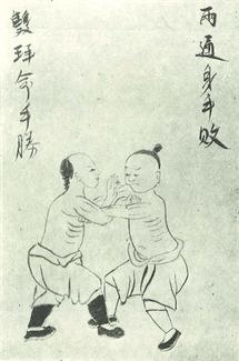 """Die Sequenz """"Two hands worshipping the Buddha"""" aus den 48 Kempo Techniken des Bubishi. Die Handposition des Verteidigers erinnert stark an die Tensho"""