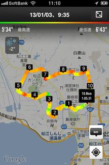 松江市のジョギングコース ホームページ活用集客トレーニング
