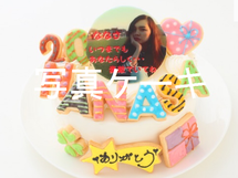 京都ケーキ屋 京都誕生日ケーキ 京都イラストケーキ 似顔絵ケーキ