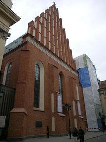 ワルシャワ 洗礼者ヨハネ大聖堂