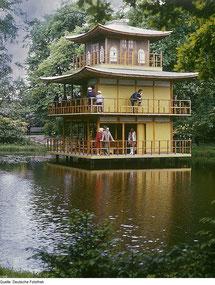 ヴロツワフ シチトゥニツキ公園 日本庭園