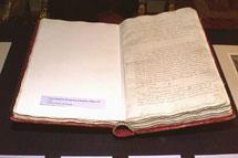 5月3日憲法原稿原本 洗礼者ヨハネ大聖堂