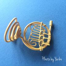 miniサイズながら存在感抜群のワイヤー金管楽器です
