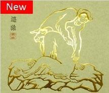 神龍 置物 ステンレス 純金コーティング 赤屏風
