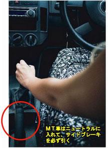 写真は事故とは直接関係はありません