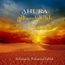 CD: Alhamdolellah
