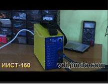 Тест херсонского ИИСТ-160