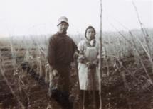 福祉施設を決意した発起人 八須茂治夫妻