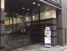 東京でロシアビジネス、ロシア貿易