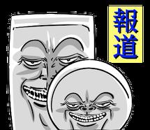 Simple! Mr. Konjac 5 こんにゃく君 5 (報道取材)