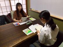 中高生定期テスト対策プライベートレッスン