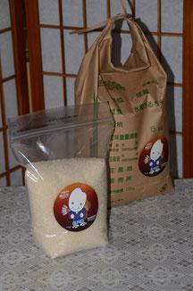 販売中の庵田米。1kg(左)と5kg(右)。