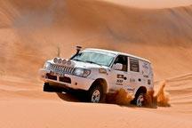 GPS Challenge e Discovery