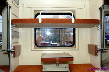 Vagone PLAZCART (3° classe)