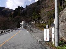 所畑の迂回路入口