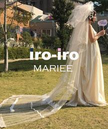 コットンウエディングドレス iro-iro