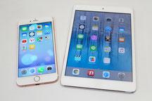iphone6 iphone7 ipad アイフォン