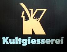 dudweiler, kultgiesserei, logo, wilhelm schulde, eisengiesserei