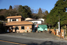 箱根町宮城野のハンバーガーショップ
