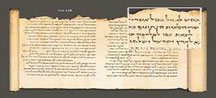 Rollo del Mar Muerto de Isaias