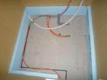 基礎断熱施工画像1