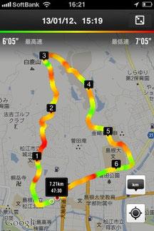 石橋町 松江市内 ソフトビジネスパーク 真山 淞北台