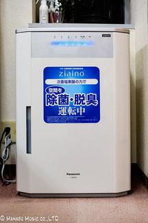 空間除菌洗浄機