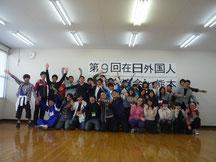 外国ルーツの生徒交流会