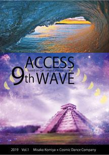 ACCESS 9Th WAVE の読み物表紙