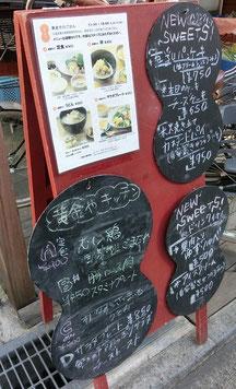 ●2階にあるカフェのメニュー。小金井産の野菜を使ったランチや丼、うどんなどオリジナリティがあり、どれも美味しそう