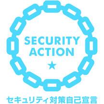 岐阜の出張カメラマン,多治見,可児,セキュリティアクション,対策,自己宣言,IPA