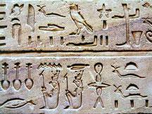Ptolemäischer Hieroglyphentext am Tempel von Kom Ombo