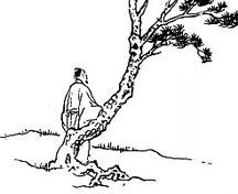 Illustrations 4. Kong-tze Kia-Yu, Les entretiens familiers de Confucius. Trad. Ch. DE HARLEZ (1832-1899). Leroux, Paris, 1899.